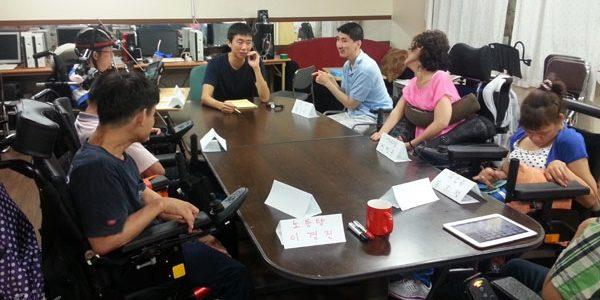 민들레는 장애성인들의 교육공동체입니다